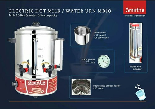 Electric Hot Milk / Water URN