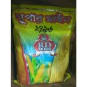 Dried Super Shine 2796 Maize Seeds, Packaging Type: Pouch, Packaging Size: 1 Kg