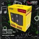 GWD011A Mini Speaker Set