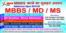 MBBS Admission Counseling Services In Kazakhstan