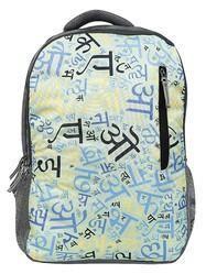 BP-2053 Backpacks