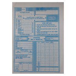 Akshar SSC Blank Answer Sheet