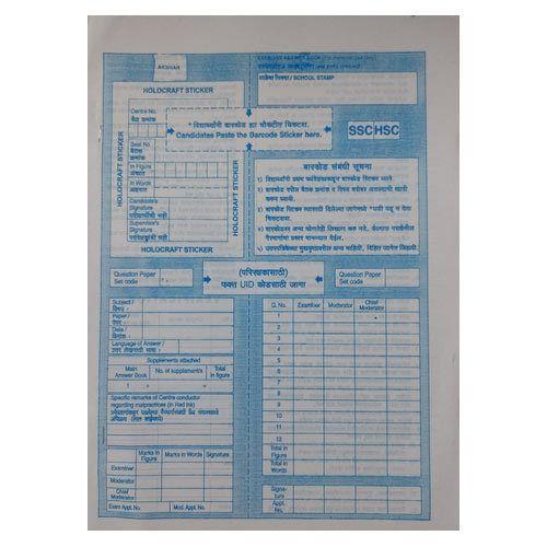 SSC Blank Answer Sheet