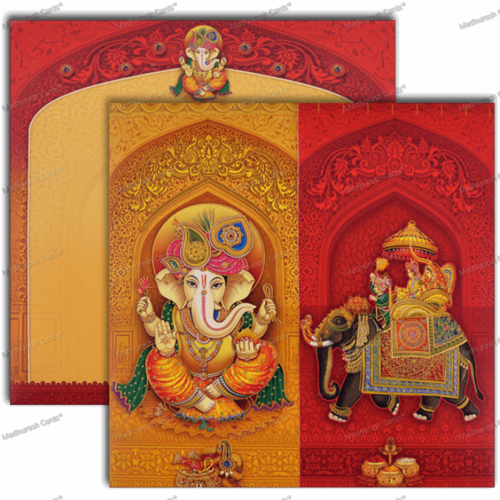 Traditional Red Yellow Hindu Wedding Invitation Card Size 8 X