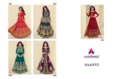 Anarkali Heavy Suits