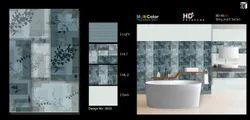 Digital Gloss 5033 Wall Tiles, Size: 300x450 mm, Thickness: 5-10 mm