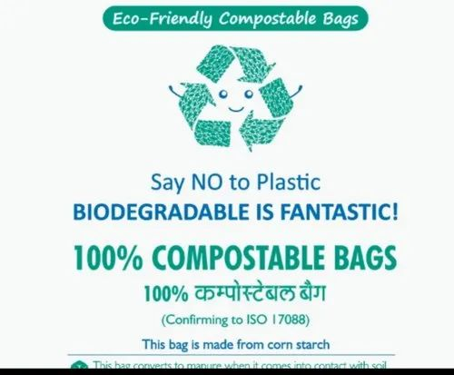Biodegradable Composite Bags For Whole And Retail