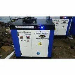 10 HP Rotary Screw Air Compressor