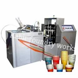 Automatic Paper Cup Making Machine