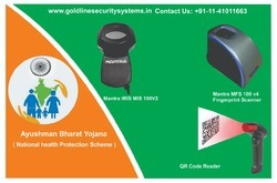 Ayushmaan Bharat Iris Scanner Biometric Kit