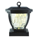 Oxygen 30w LED Garden Light Post Top Lantern