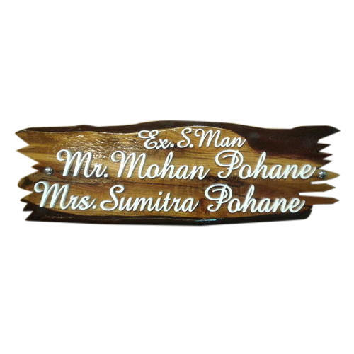 Stylish Wooden Name Plate