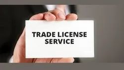 Trade Licenses ( Municipal Corporation)