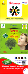 Neem Juice 1000 Ml