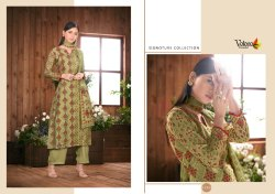 Volono Trends Presents Salwar Kameez