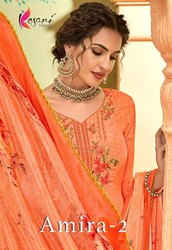 Kesari Trendz Amira Vol-2 Plazzo Style Dress Material Catalog Collection at Textile Mall
