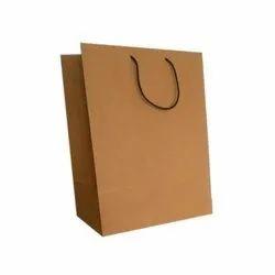 5kg Kraft Paper Bag, For Shopping