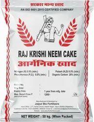 Neem Kernel Cake