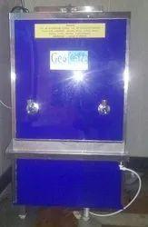 GC water purifier cum cooler