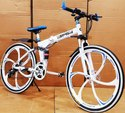 Bmw Foldable Cycle White