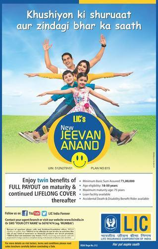 LIC Jeevan Anand, Life Insurance Policies, जीवन बीमा in