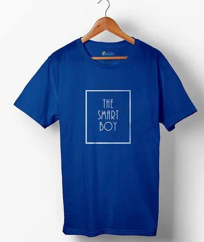 Smart Boy T Shirt