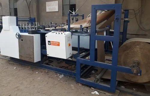 Rajshree Fully Automatic High Speed Paper Bag Making Machine(CNC), 220 - 320 V