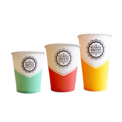 Multicolor Printed Hot Drink Paper Cup