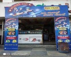 Banner Advertisement Services