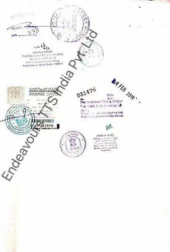 Company Document Attestation From UAE Embassy in Mahipalpur