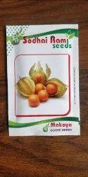 Goose Berry Seeds