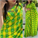 Ladies Sana Silk Designer Saree
