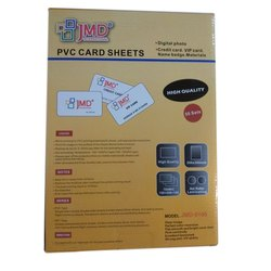 JMD PVC Card Sheet