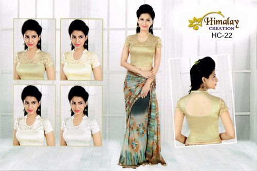 Golden Shimmer Stretchable Designer Blouse