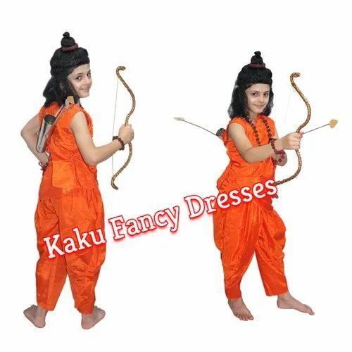 16542ef78 Mythological Costumes - Kids Bal Krishna Costume Manufacturer from Delhi