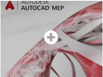 MEP Electrical Training, इलेक्ट्रिकल सेफ्टी