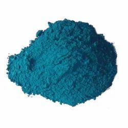 Copper Acetate Monohydrate