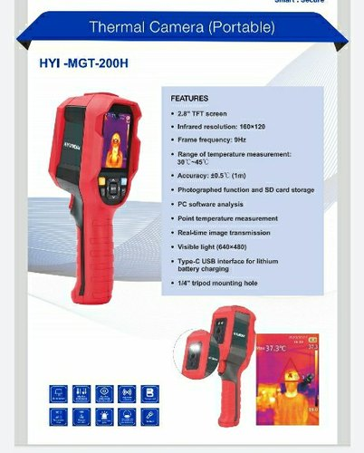 Thermal Imager And Fever Detection Device