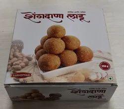 Ladu Packaging box