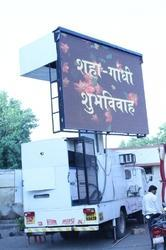 LED Video Van On Hire In Chhattisgarh At Rs 5000 /Day