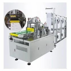 Fully Automatic N95 Face Mask Production Machine