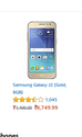 Samsung Galaxy J2 Mobile