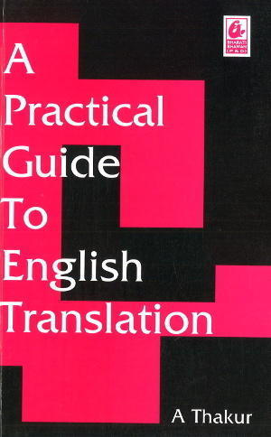 General Books - A Practical Guide to English Essays Includes