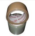 Self Adhesive Bopp Tapes Brown Grey