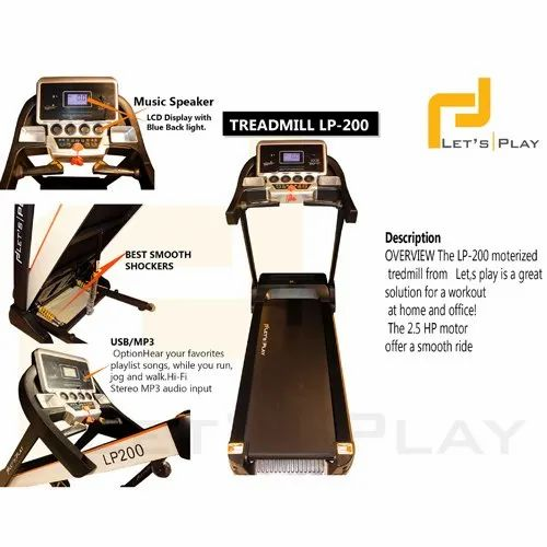 LP-200 Treadmill