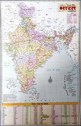 INDIA MAP POLITICAL IN HINDI on india map hinduism, india map english, india map history, india map urdu, india map maharashtra, india map rajasthan, india map punjabi, india map delhi, india map states and rivers, india map mumbai, india map bangla, india map state names, india cities map, india map asia, india map art, india map in tamil, india map indo-gangetic plain, india map nepal, india map geography, india map gujarat,