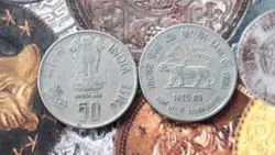 50 Paise 1985 Commemorative Coin Golden Jubilee Of Reserve Bank Of India Copper-nickel - India