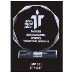 JMP 381 Award Trophy