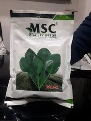 Hybrid MSC Palak Seed, For Agriculture, Packaging Size: 150 Gm