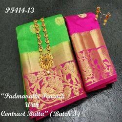 Latest Designer Kanjivaram Silk Saree With Blouse Piece